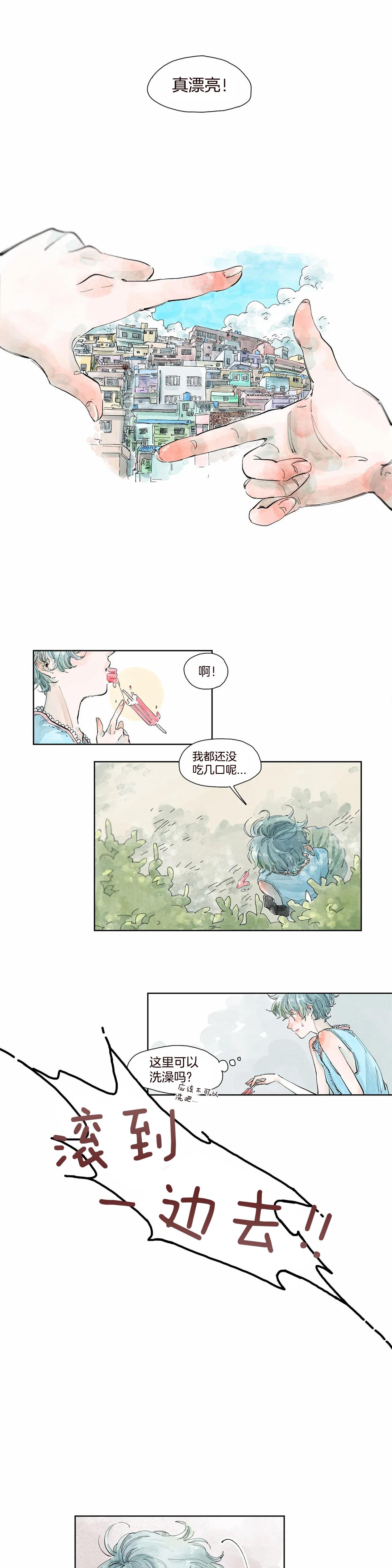 果实盛开的时间-漫画下拉式在线阅读_最新连载更新至40话-啵乐漫画