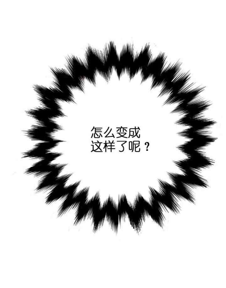 欧米茄的恋爱-漫画免费下拉式阅读_完整版汉化资源-啵乐漫画