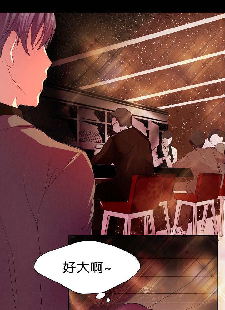 升温-漫画完整版汉化资源_最新连载更新至186话-啵乐漫画
