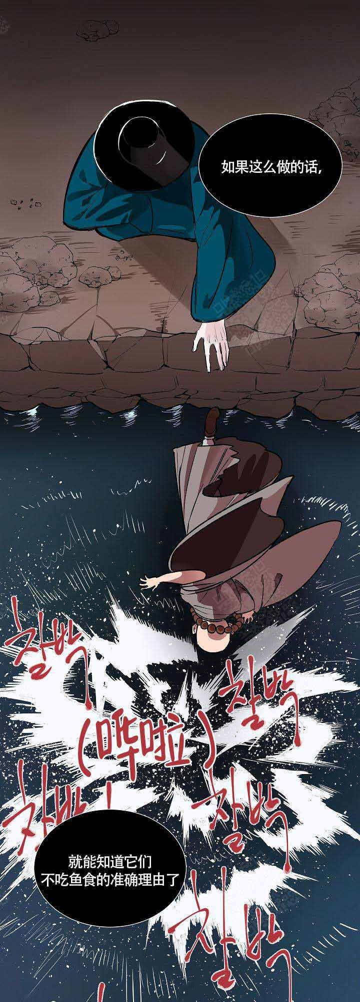 游箭-免费漫画完整版汉化_全集在线阅读-啵乐漫画