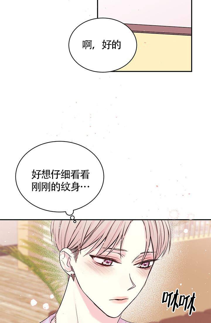 火热的夏天-漫画下拉式免费阅读_完整版资源汉化-啵乐漫画