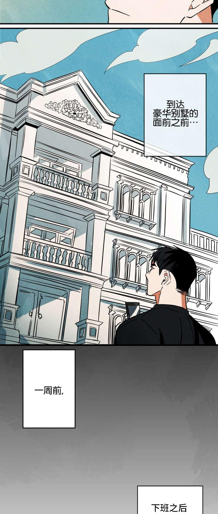 特殊拍摄-漫画已上线&全集免费在线阅读_已完结-啵乐漫画
