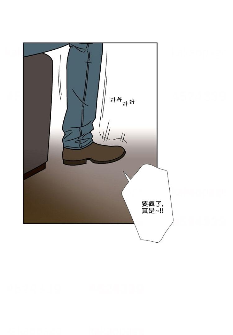 独占契约-漫画完整版汉化 全集在线阅读-啵乐漫画