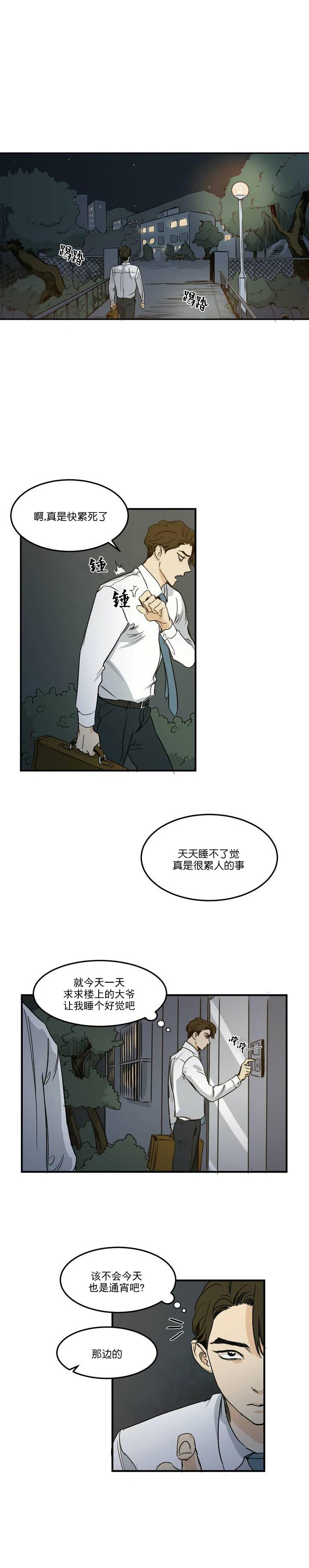 独属于我的星-漫画韩国免费阅读_最新连载首发-啵乐漫画