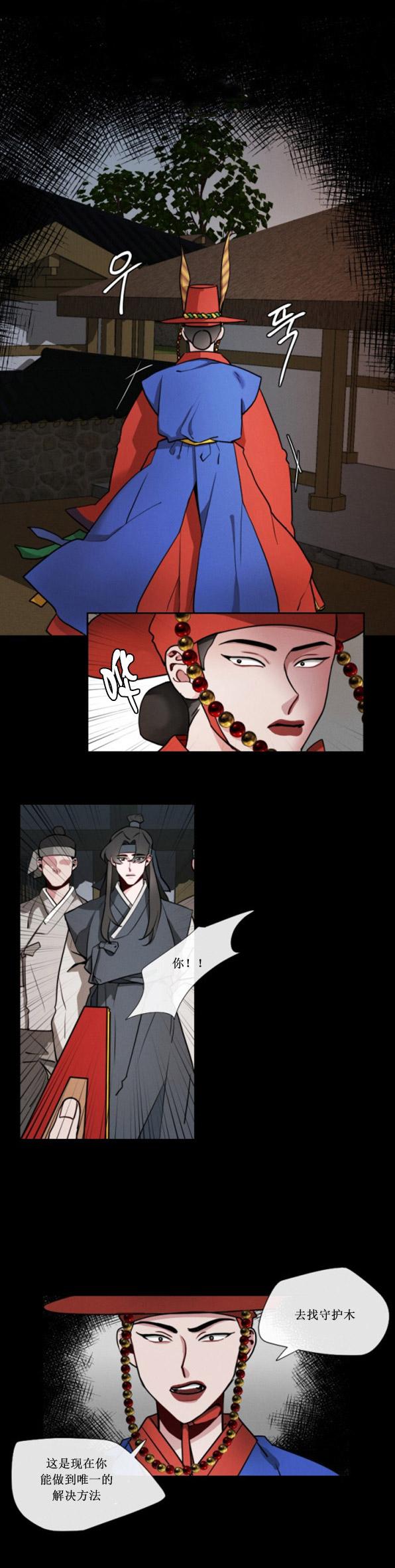 神兽传-漫画完整版汉化_全集在线阅读&连载首发-啵乐漫画