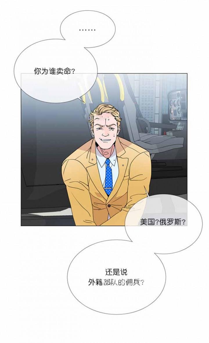 红色糖果-彩虹甜漫&漫画下拉式在线阅读_最新连载更新至133话-啵乐漫画