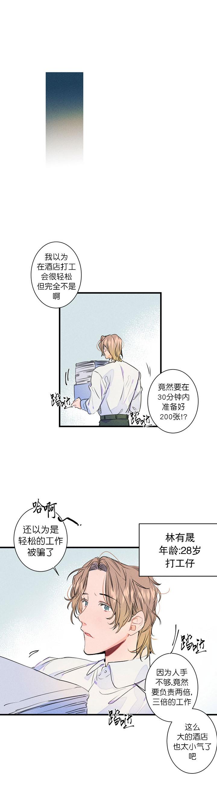 结婚?可以啊!-漫画下拉式在线阅读_最新连载更新至21话-啵乐漫画