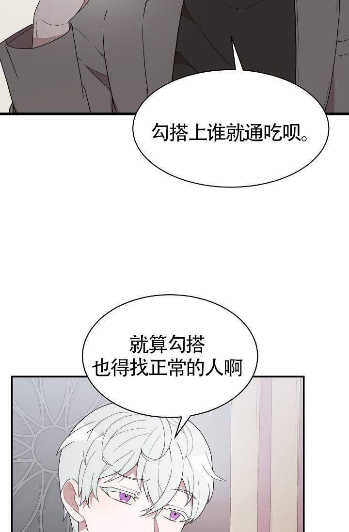 给我一个甜蜜的梦-免费漫画最新连载_完整版汉化-啵乐漫画