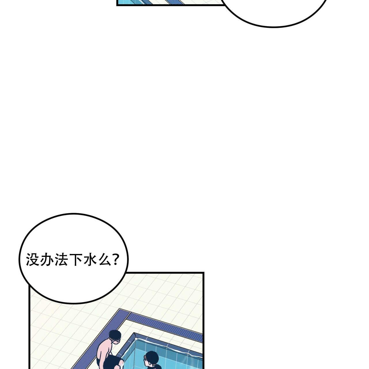 翻转-韩国漫画完整版汉化_在线免费阅读-啵乐漫画