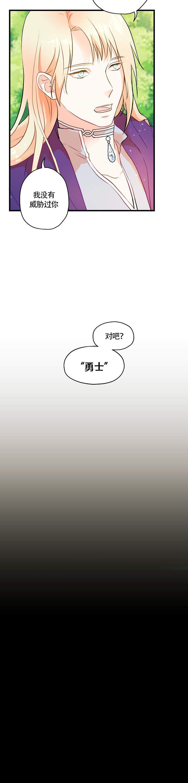 魔法师的研究日志-免费漫画在线阅读_完整版资源汉化-啵乐漫画