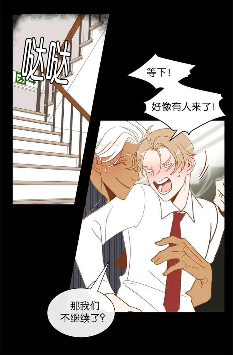《恶魔的诱惑》在线ABO漫画 恶魔的诱惑耽美啵乐免费阅读
