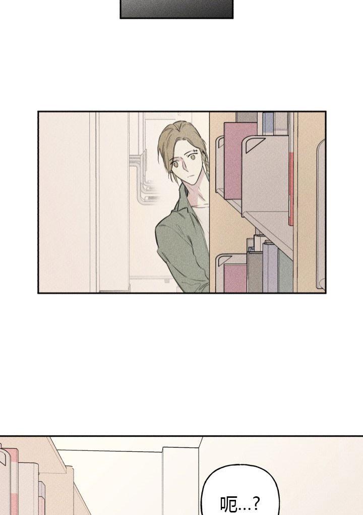 被可爱肥啾给攻了-漫画完整版汉化_最新连载更新至98话-啵乐漫画