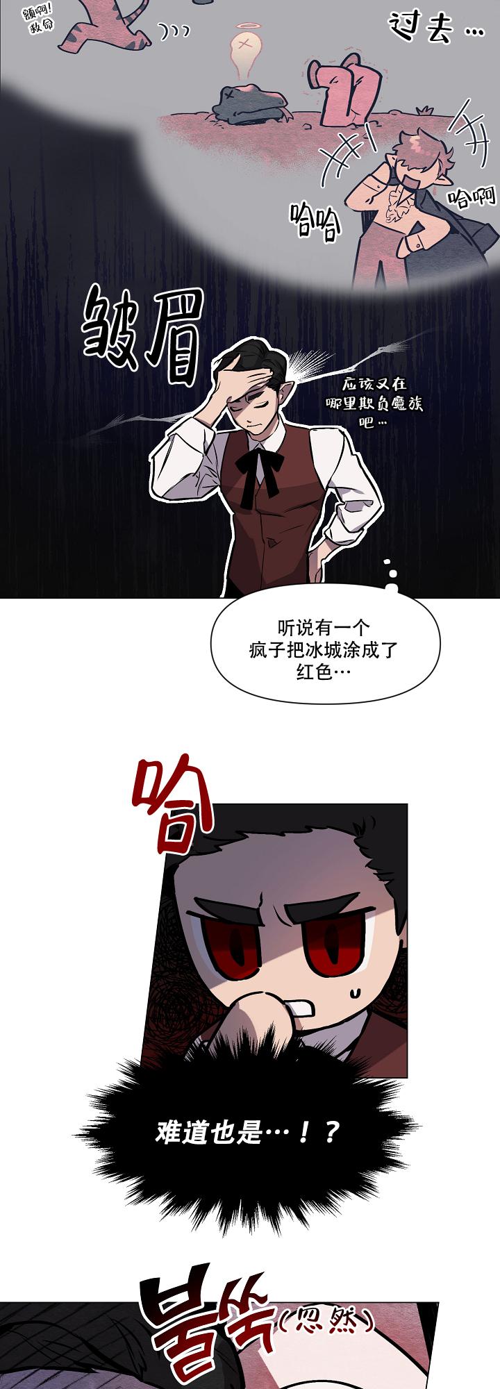 被月光噬咬-免费漫画完整版汉化_全文在线阅读-啵乐漫画