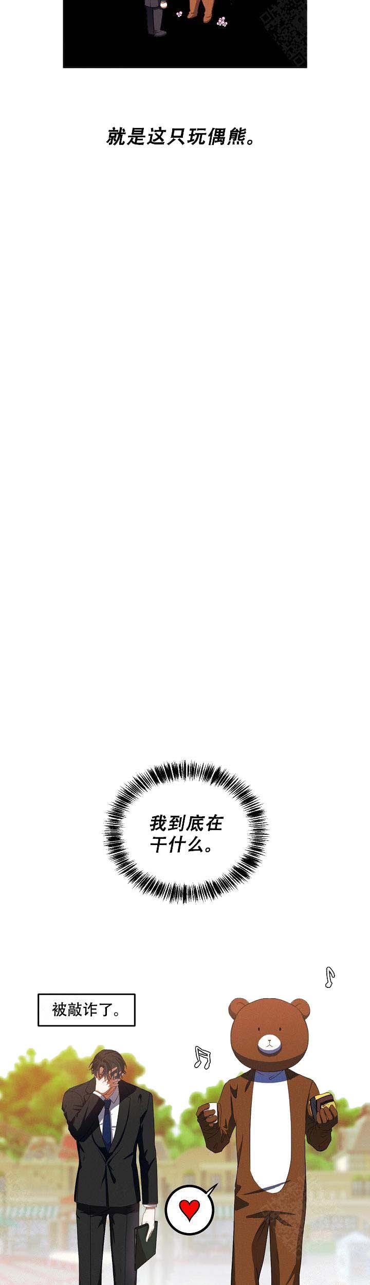 解脱-漫画完整版汉化下拉式阅读_最新连载首发-啵乐漫画