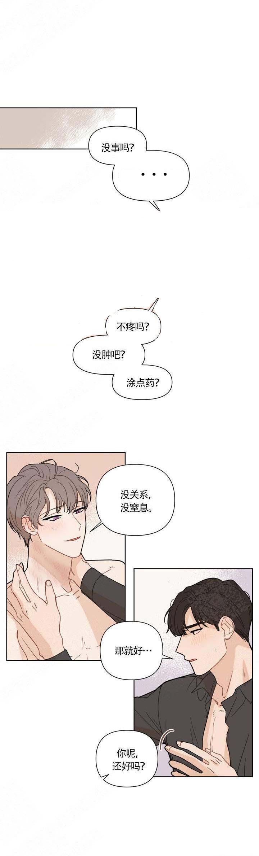 该死的甜美-漫画完整版汉化_首发连载免费阅读全集-啵乐漫画