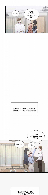 请教我-免费漫画在线阅读_完整版汉化全集连载首发-啵乐漫画