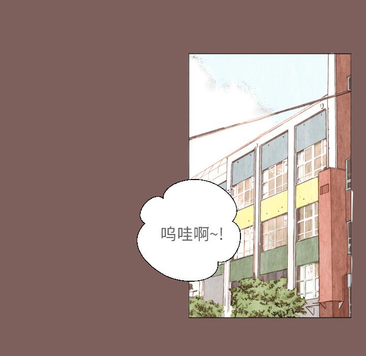迟来的真心-免费漫画在线阅读_完整版连载首发-啵乐漫画