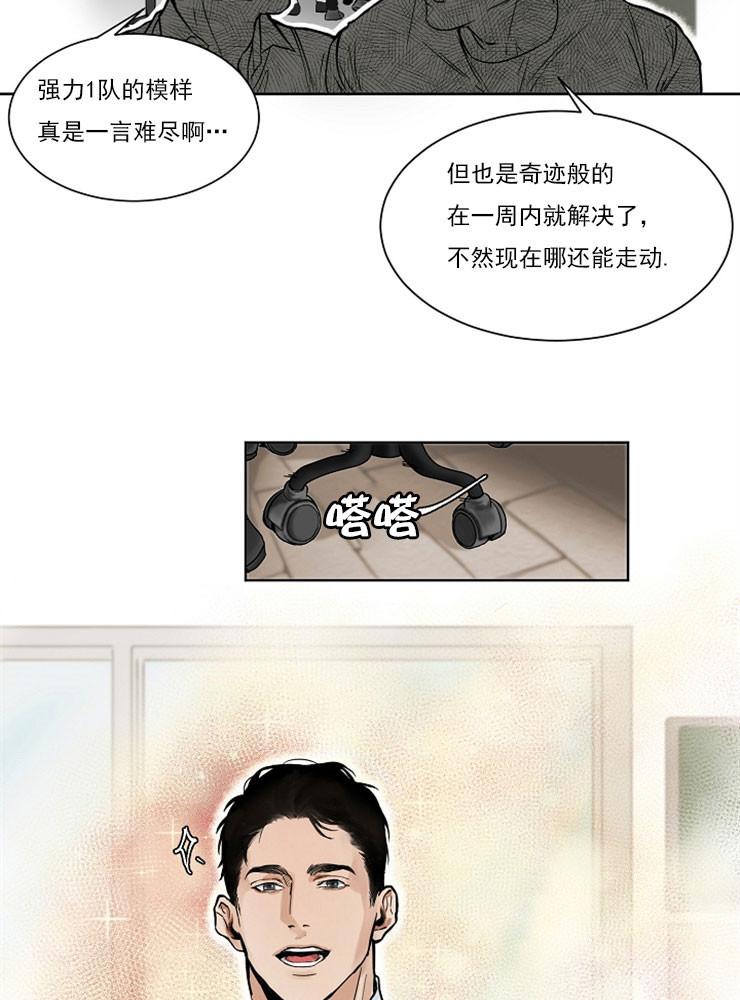 第二道菜-漫画完整版汉化_最新连载免费阅读-啵乐漫画