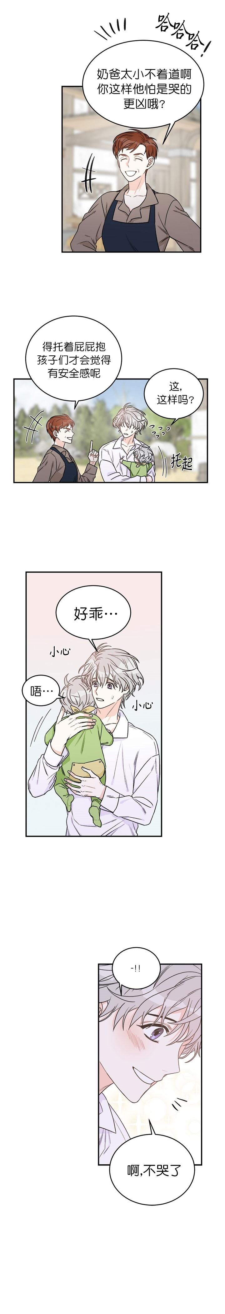 逐龙-漫画完整版汉化_全集在线阅读-啵乐漫画
