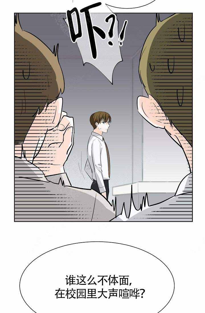 遵守秘密-漫画下拉式阅读_完整版资源最新连载首发-啵乐漫画