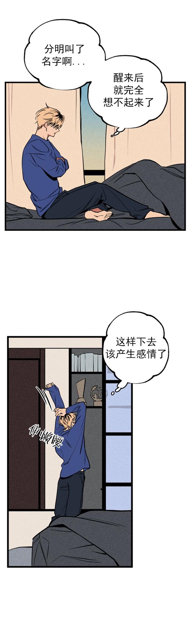 金星的轨迹-彩虹漫画完整版汉化_全集在线阅读-啵乐漫画