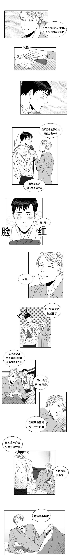 阴阳主仆-漫画下拉式在线阅读_完整版资源已汉化-啵乐漫画
