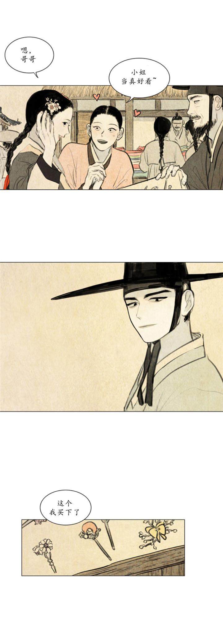 鬼胎-漫画下拉式在线阅读_最新连载更新至139话-啵乐漫画