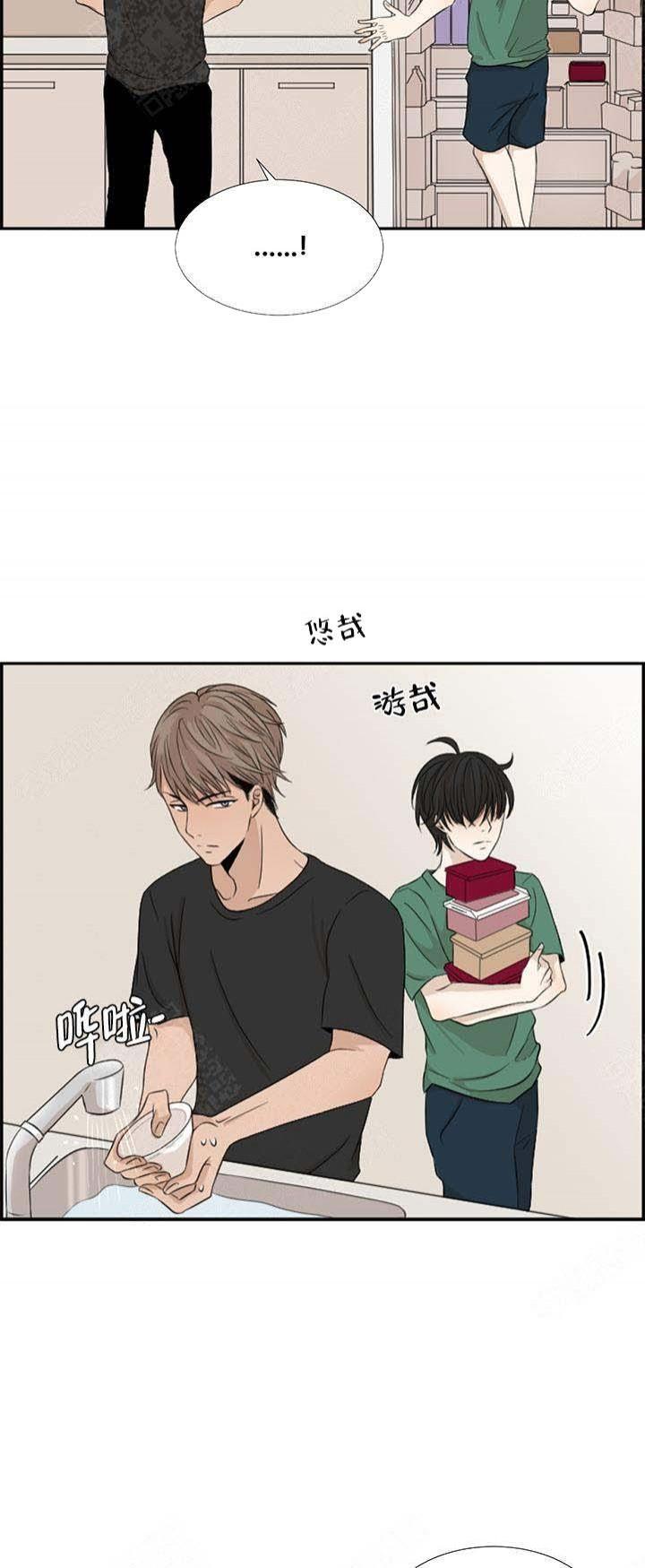 黑豆-免费漫画完整版汉化_最新连载首发-啵乐漫画