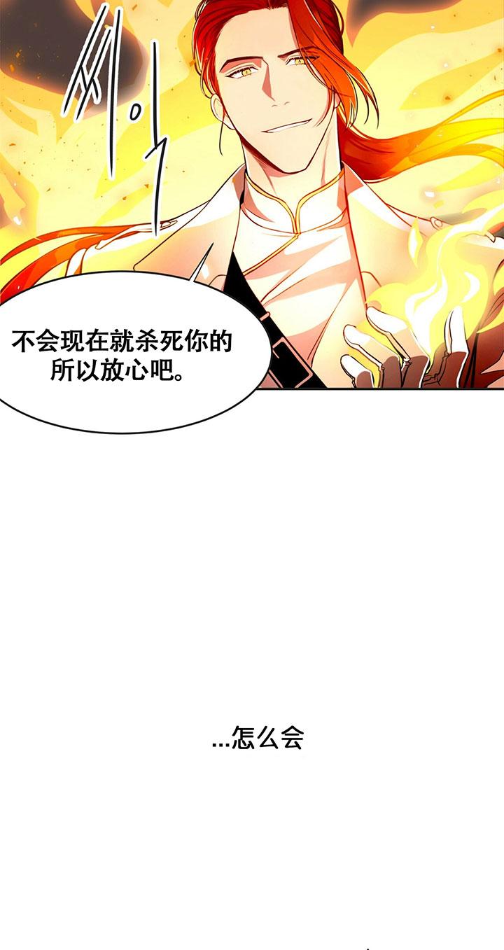 不夜城第一季-漫画韩国完整版汉化 在线免费阅读-啵乐漫画