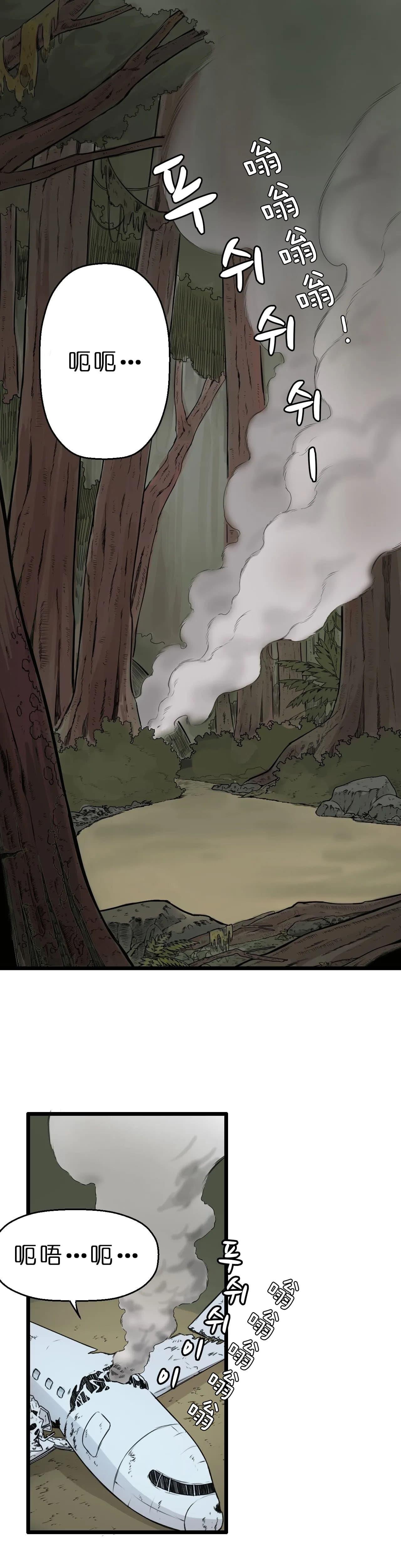储备粮的心酸史-漫画完整版汉化 在线阅读免费-啵乐漫画