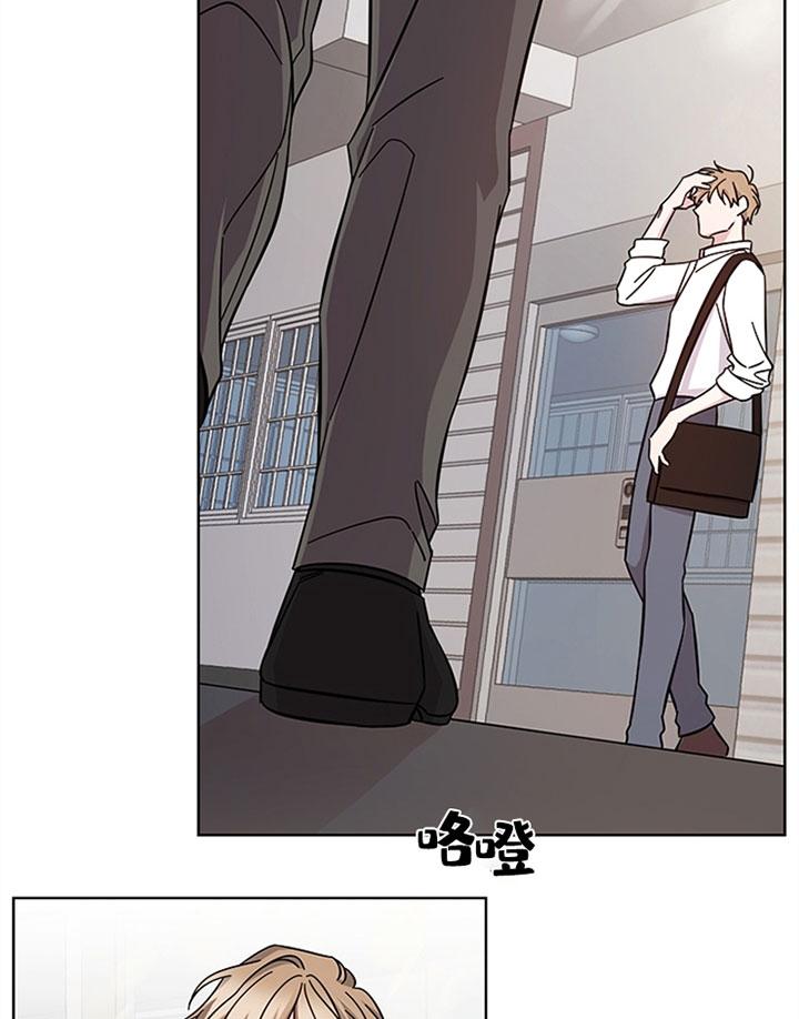 分手的方法-肉肉腐女漫画在线阅读完整版资源-啵乐漫画