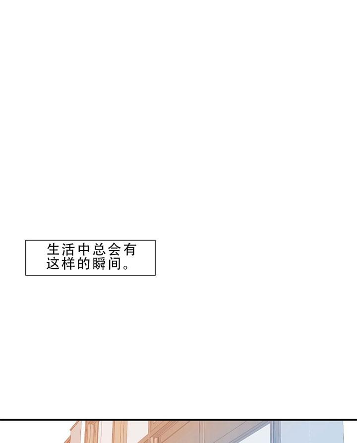 初恋法则-漫画免费完整版资源_最新连载更新至17话-啵乐漫画