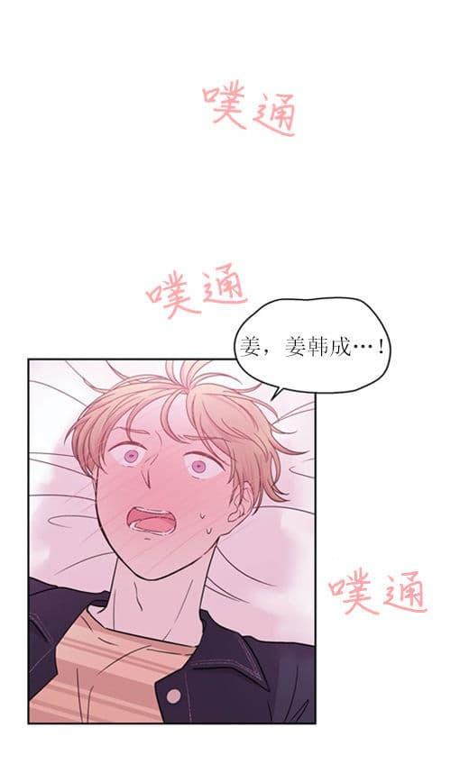 十次约会-BL漫画首发,完整版在线阅读连载更新至19话-啵乐漫画