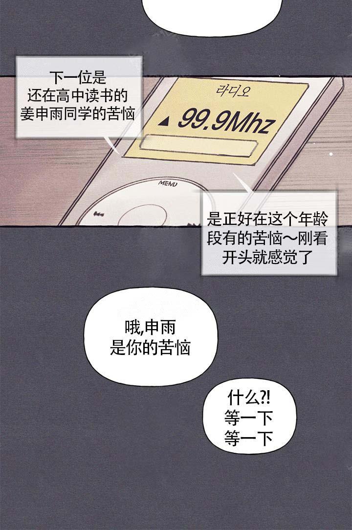 和朋友在鹊桥之上-漫画完整版全集在线阅读更新至17话-啵乐漫画