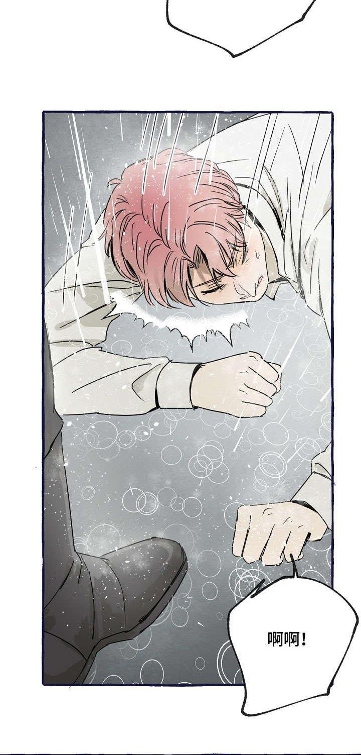 和精分大佬谈恋爱-腐女请入免费漫画全集连载下拉式阅读-啵乐漫画