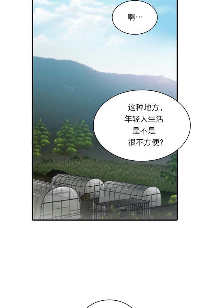 响弦文字-漫画下拉式全集在线阅读_完整版连载-啵乐漫画