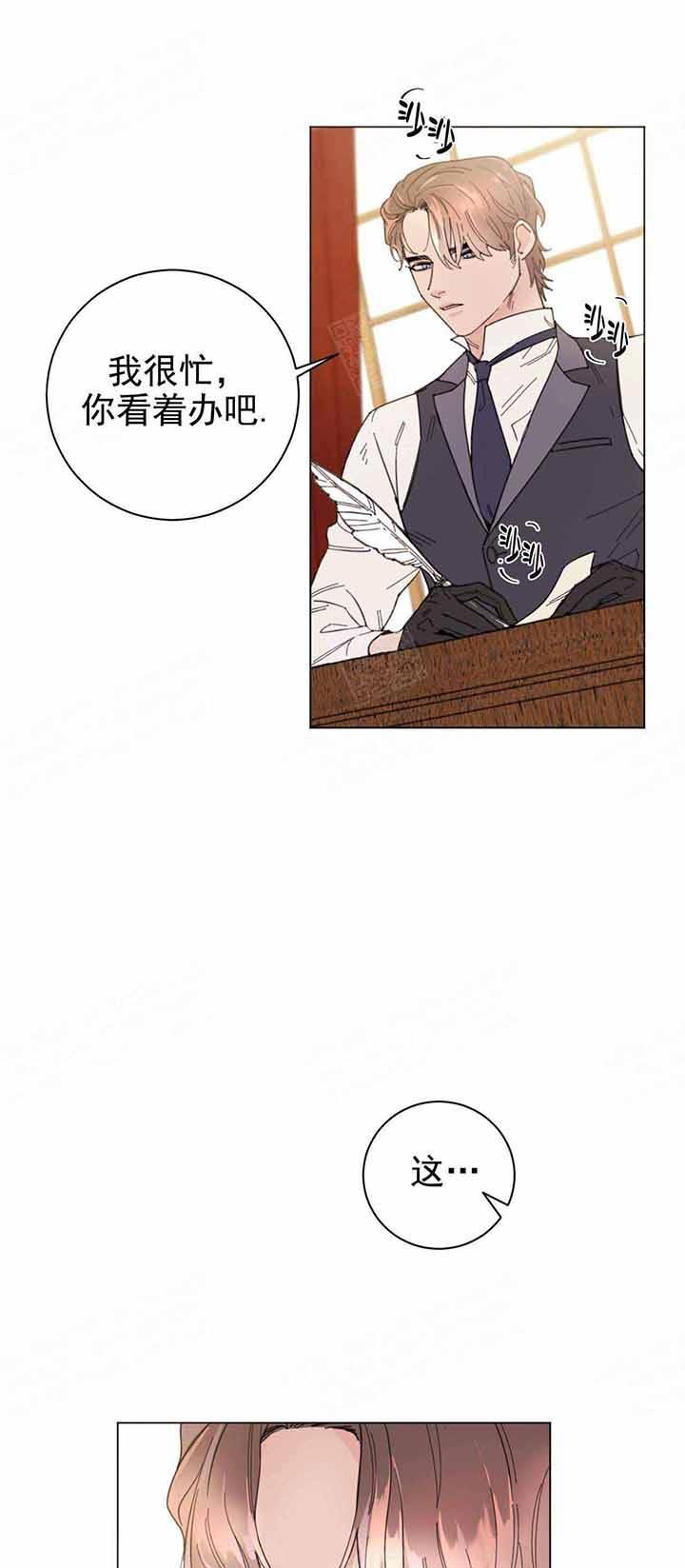 宠爱主人-BL漫画免费阅读全集完整版连载更新至19话-啵乐漫画