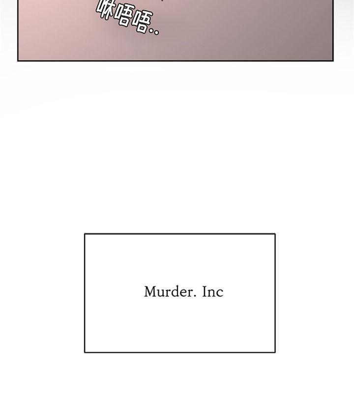 当卧底泡上杀手大佬-免费漫画全集在线阅读完整版连载-啵乐漫画