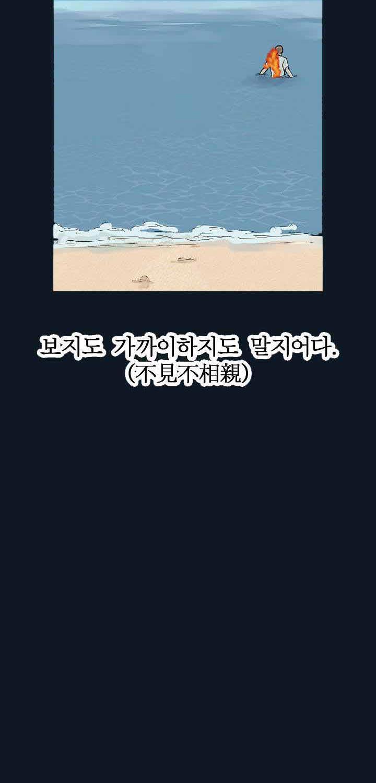 温度和恋爱的关系-BL耽美漫画全集完整版连载更新至18话-啵乐漫画