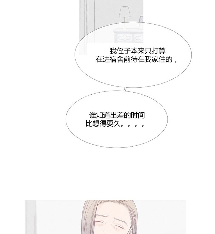 燃点-韩国免费漫画首发完整版全集_在线阅读-啵乐漫画
