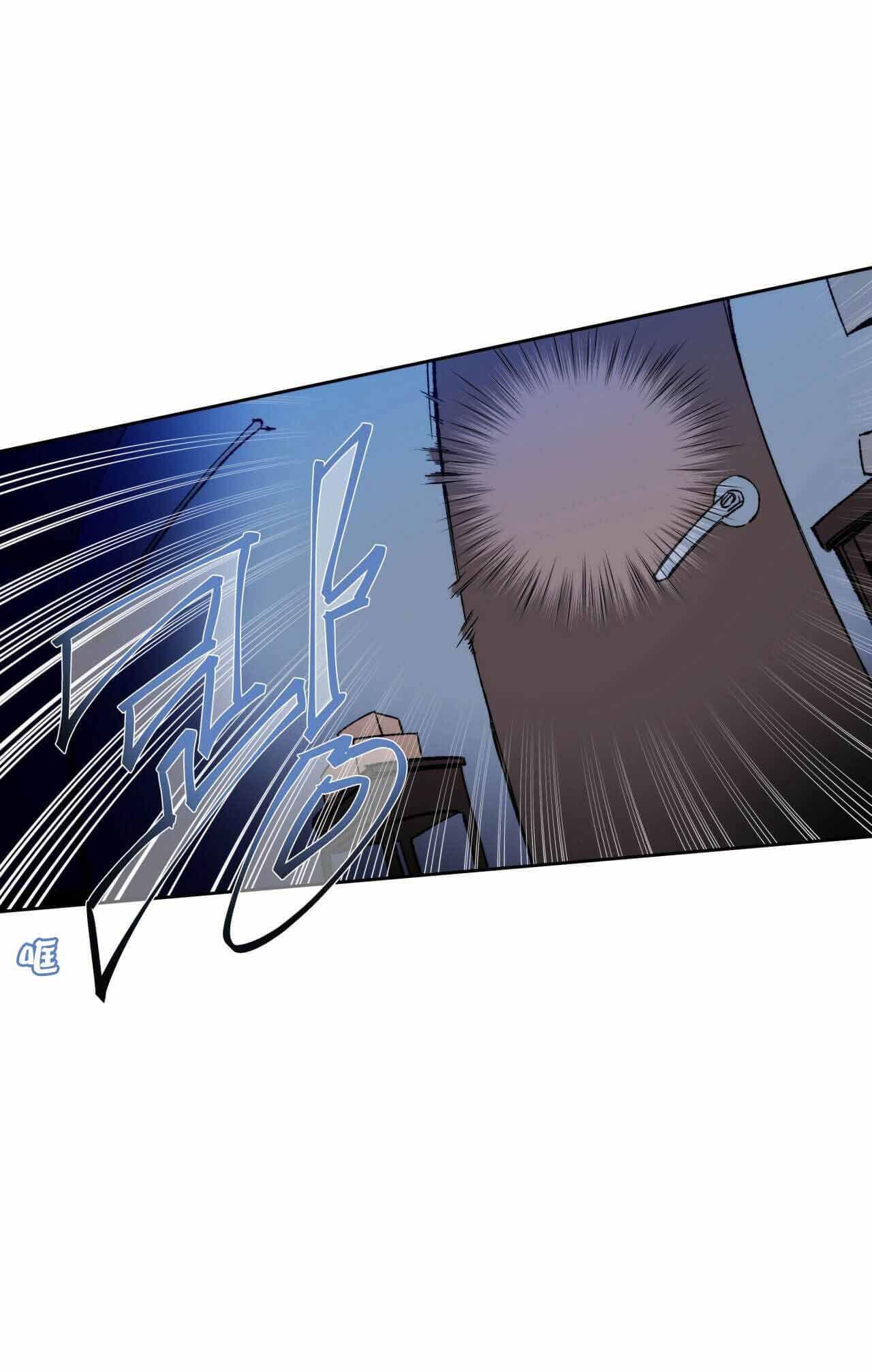 绝对服从-在线漫画 完整版汉化 连载已完结-啵乐漫画