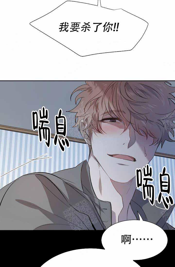 隔壁恋人-BL漫画免费完整版在线阅读连载-啵乐漫画
