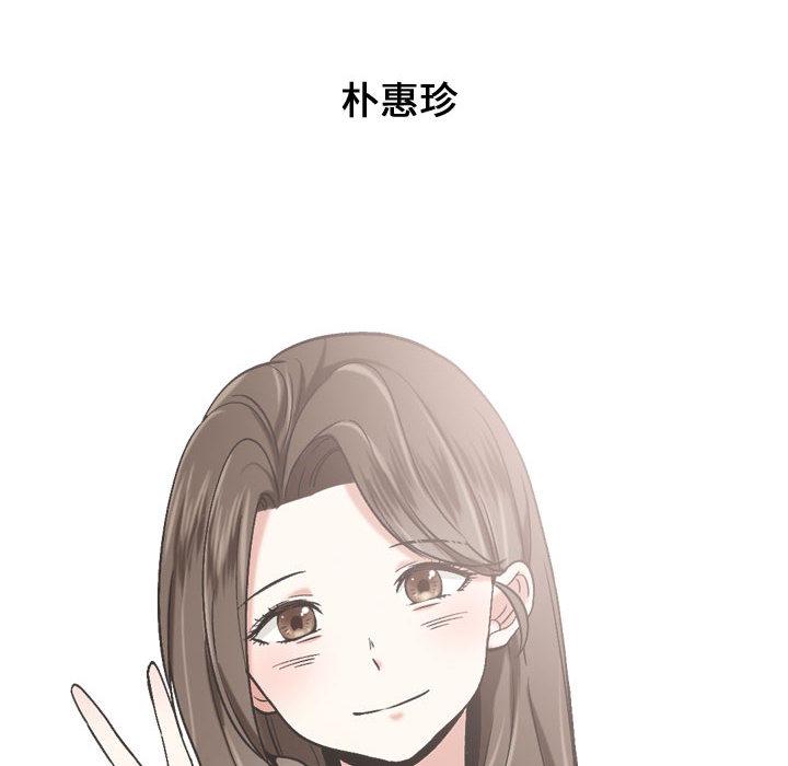 不单纯友谊-韩国漫画免费阅读-最新连载更新至25话-啵乐漫画