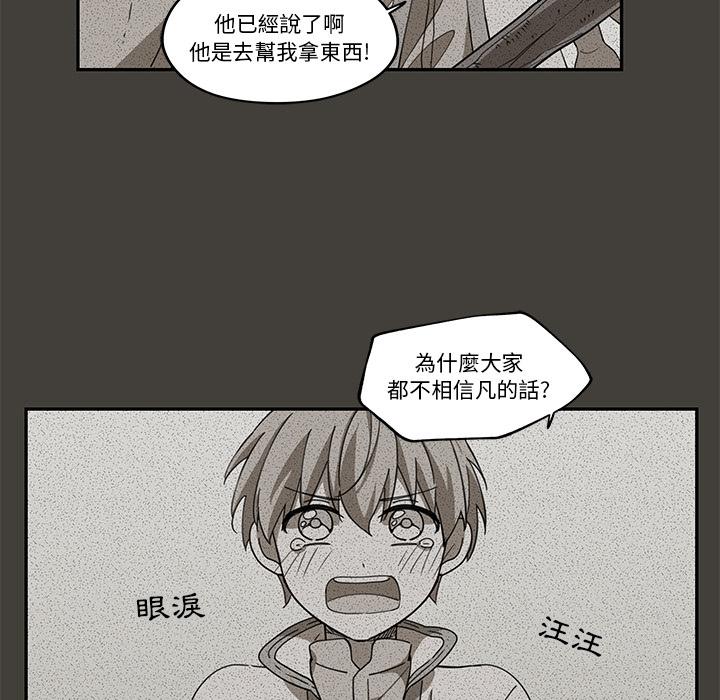 专属侍从-BL漫画完整版全集免费在线阅读连载-啵乐漫画