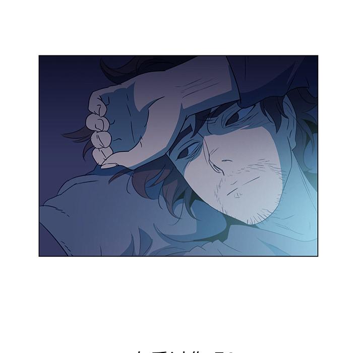 她的时间-漫画完整版全集免费阅读连载首发已完结-啵乐漫画
