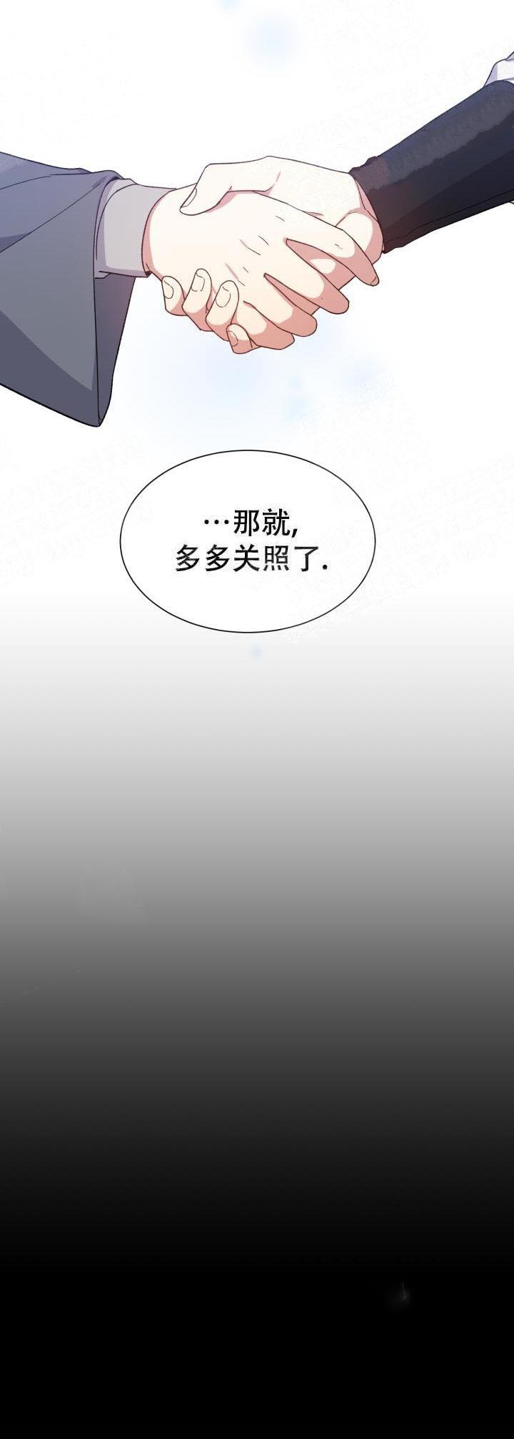 影子王冠-漫画免费阅读下拉式完整版全集资源-啵乐漫画