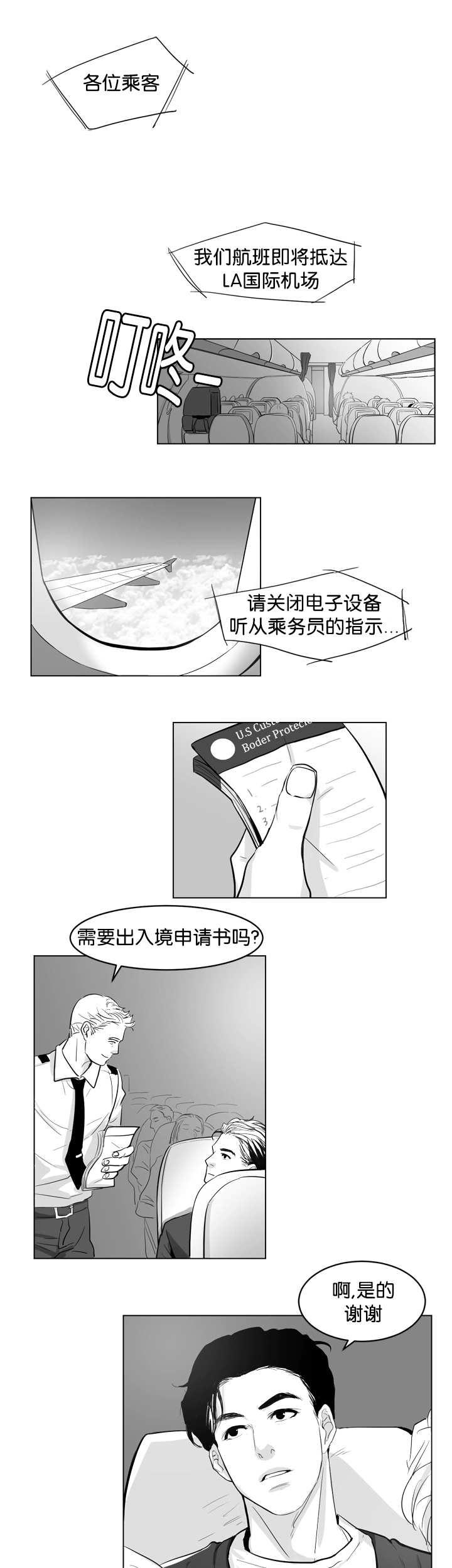 朱罗家族-漫画下拉式免费阅读_完整版汉化资源(已完结)-啵乐漫画