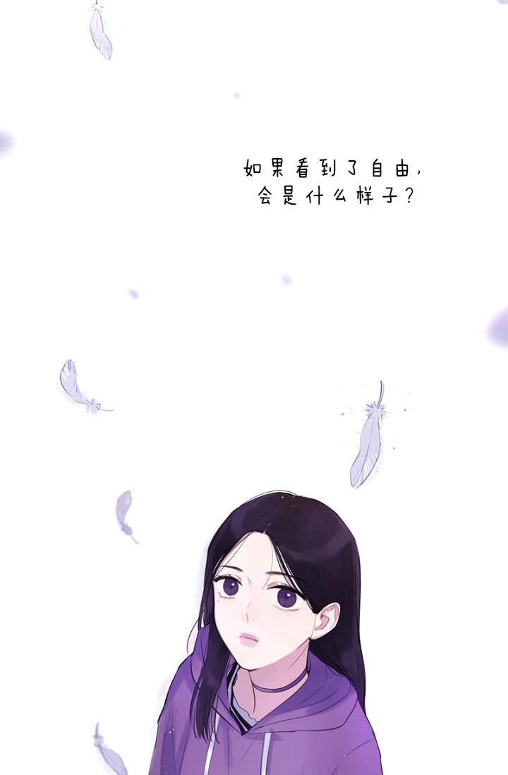 绅士的条件-韩国漫画首发_免费在线阅读完整版全集-啵乐漫画