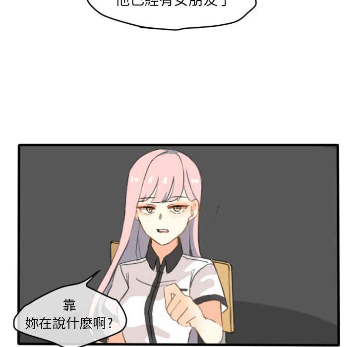 超酷的恋爱-腐女漫画BL纯爱彩虹免费阅读全集-啵乐漫画