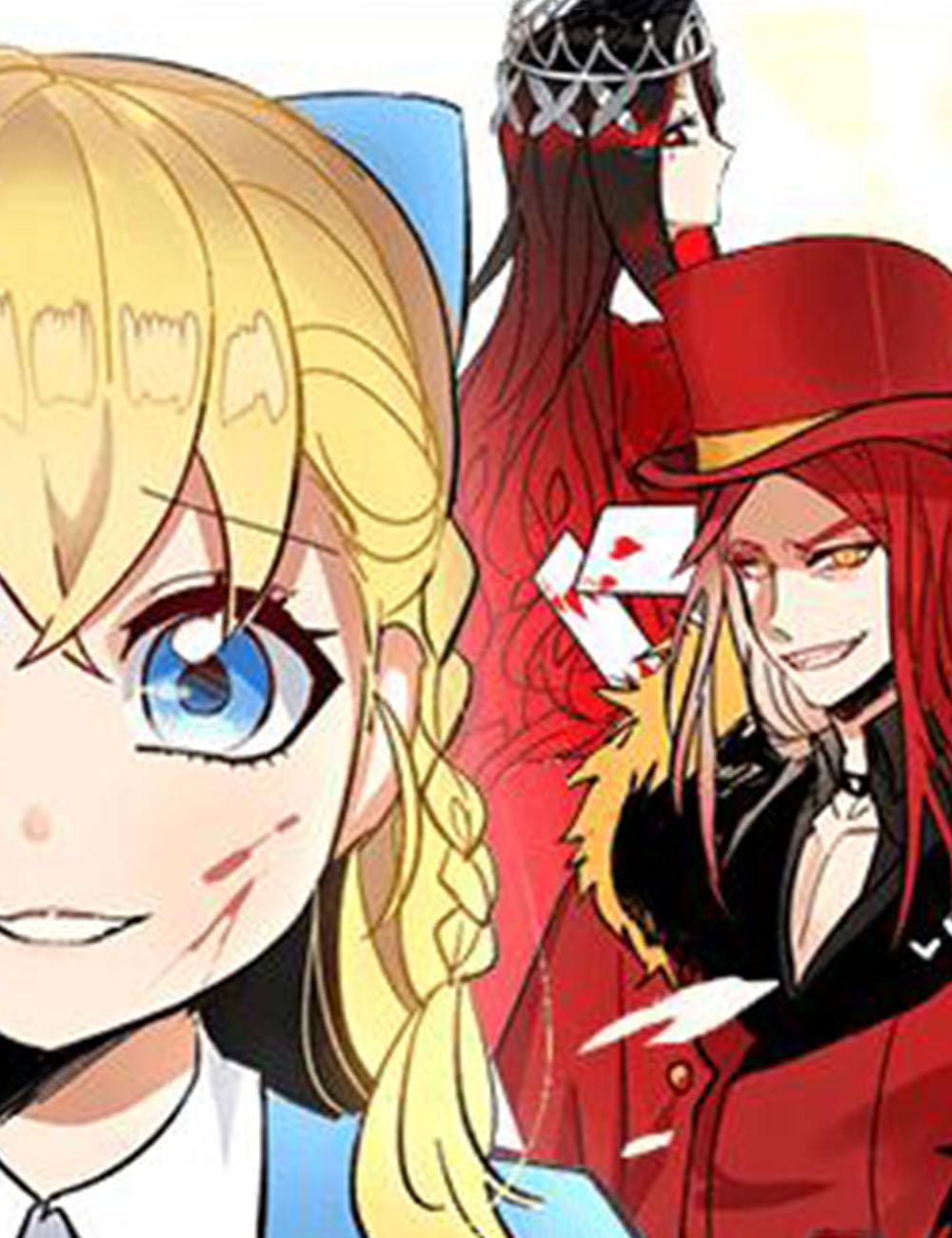 爱丽丝不再梦游仙境